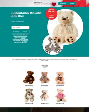 Плюшевые мишки лендинг, шаблон сайта, (html+css). №28