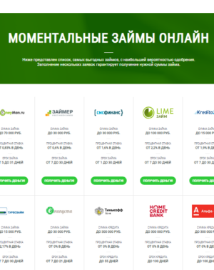 Landing page, займы, кредиты. (html+css). №36